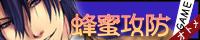 20040_honey_banner01.jpg