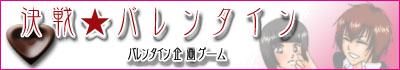20100214-bb.jpg